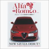 別冊Tipo Alfa &  ...