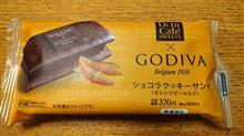 UchiCafe' SWEETS × GODIVA ショコラクッキーサンド