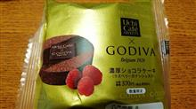 UchiCafe' SWEETS × GODIVA 濃厚ショコラケーキ