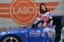 塚本奈々美さん『あわネコレーシング』ERK日本チャンピオン獲得!