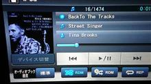 Tina Brooks / Street singer