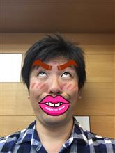 みんカラ:週末モニターキャンペーン【フレシャスプラス】