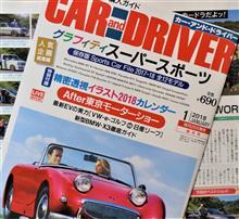 ★Car&Driver+FC-WORKS!FC-WORKSオリジナルトレーナープロジェクト&バスツアー♪
