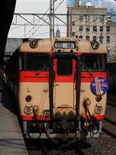 九州ツアー1日目(貸し切り運航のキハ66に乗る)