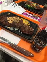 肉オフ(*´ω`*)