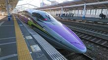 500TYPE EVA新幹線