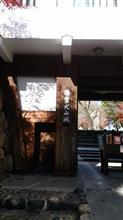 犬山城へ登城