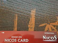 171203-2 EDGE ON NICOS CARD・・・