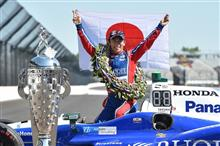 Honda Racing THANKS DAY 2017に行ったのだ! (今更ですみませんw)【動画付】