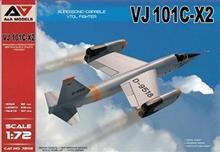 箱を開けたら(16)・・・西ドイツの執念、垂直離着陸ジェット機