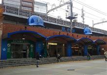 銀杏 YOKOHAMA の街は青色冬色