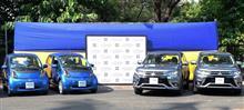 日本政府 が 三菱自動車 の 電動車 を フィリピン の エネルギー省 に 寄贈 ・・・・
