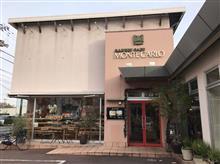 BEKERY CAFE モンテカルロ