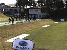 【公式】#スバコミ・ゴルフサークル誕生