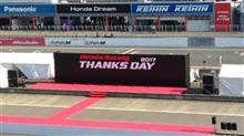 Honda Racing THANKS DAY 2017 ツインリンクもてぎ