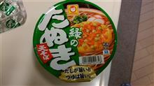 カップ麺を鍋で作ると美味しい!?(^^)