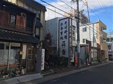 浅間町でお蕎麦