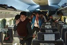 韓国映画『新感染 ファイナル・エクスプレス』は史上最高に感動するゾンビ映画だ