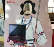 島根にパソコンなんてあるわけない!どころじゃない衝撃の事実が判明!