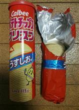 ポテトチップスクリスプ|ョ´д`*)