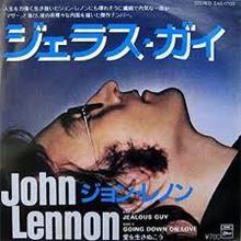 ♪Jealous Guy
