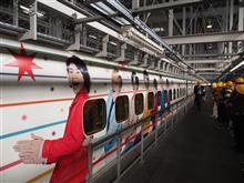 九州ツアー2日目(回送の新幹線に乗る)