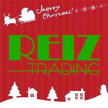 REIZ TRADINGクリスマスプレゼント企画♪