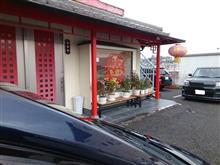 「 台湾炒飯ランチ 」