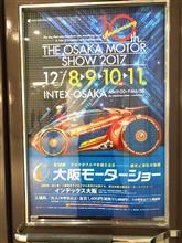 大阪モーターショー2017
