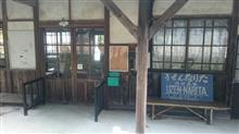 サニーとレトロ駅舎