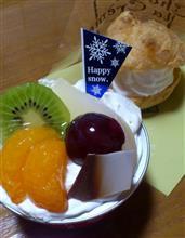 クリスマスケーキ、注文~♪