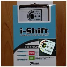 171208-4 某メーカー i-Shift・・・