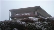イベント:第3回 NDロードスター 箱根ターンパイクオフ会