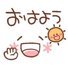 出張最終日!皆さん、おはようございます!(*^^*)