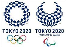 東京2020オリンピック特別仕様ナンバープレート