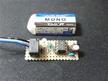 自作アイドリングストップキャンセラーの回路デザインと部品選定