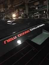 ☆第三回New Dodge Challenger's 全国オフ☆