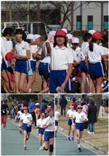 小学校最後のマラソン大会