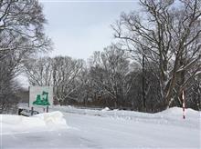 雪山ドライブ