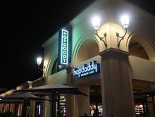 ◆Hopdoddy Burger Bar