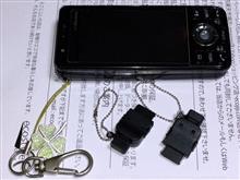 FOMA充電用変換コネクタ