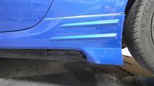 BRZ 86 サイドステップスポイラー ABS 修理塗装 愛知県豊田市 倉地塗装 KRC