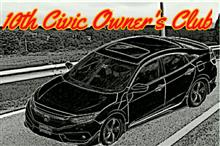 10th Civic Owner's Club 設立
