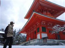 たまには寺社仏閣も見学する
