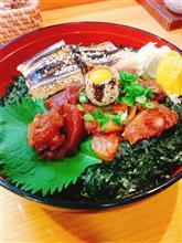 米子市の鮨よし喜 づけ穴丼