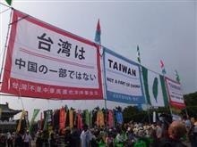 習政権台湾孤立へシフト 札束外交友好国奪い取る~紅い統一工作(中)