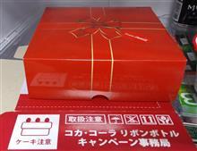 クリスマスプレゼント!!!