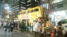 渋谷でロンドンバスの宝くじラッピングを見ました♪