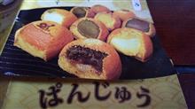 伊勢神宮参拝&食べ歩きTRG12/17(日)業務連絡