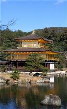 今年最後の旅行は奈良・大阪・京都・・・かなりベタでした!